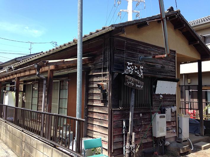 泉町事務所